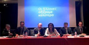 Θέλουμε την Ελλάδα ξανά πρωταγωνίστρια στη βαλκανική οικονομία