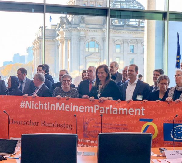 Συνεδρίαση στη Deutscher Bundestag με το Συμβούλιο της Ευρώπης