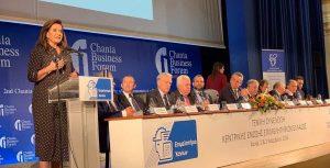 Χαιρετισμός Ντόρας Μπακογιάννη στη Γενική Συνέλευση τηςΚ.Ε.Ε.Ε.