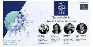 Η επόμενη μέρα στις Ελληνο-Τουρκικές σχέσεις