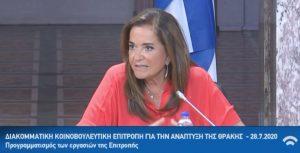 Πρώτη συνεδρίαση, μετά την εκλογή προεδρείου, της Διακομματικής Επιτροπής Ανάπτυξης Θράκης