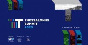 Η Ντόρα Μπακογιάννη στο Thessaloniki Summit 2020